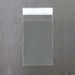 OPP袋 T-10-15 42-2418 | ビニール袋 袋 オーピーパック ラッピング 包装 ポリ袋 透明 透明袋 封筒 ギフト 消耗品 業務用 フィルム 小物 アクセサリー 副資材 プレゼント 梱包 フリマ フリーマケッ