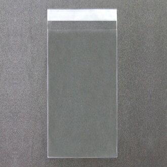 오피팍크・테이프 첨부(T-14-26)