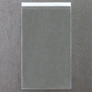 OPP袋 T-33-53 42-2446 | ビニール袋 袋 オーピーパック ラッピング 包装 ポリ袋 透明 透明袋 封筒 ギフト 消耗品 業務用 フィルム 小物 アクセサリー 副資材 プレゼント 梱包 フリマ フリーマケッ