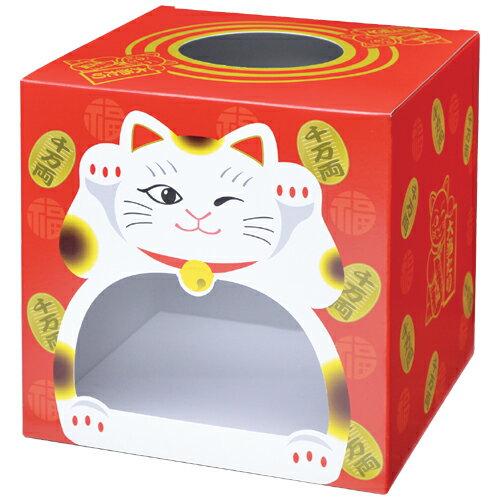 イベント用品 抽選箱 招き猫(窓付) 高さ220mm×幅220mmD行220mm 1個入 37-7909 タカ印紙製品 ササガワ