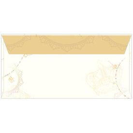 イベント用品 商品券袋 横封式 アンティーク 縦92mm×横184mm 100枚入 9-372 タカ印紙製品 ササガワ