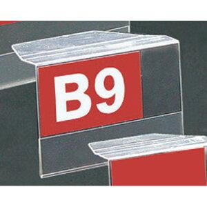 マルチカードホルダ B9 32-4685 | カード ホルダー 展示会 名刺ホルダー ケース 名札 POP用品 ポップ用品 pop ポップ カード立て 透明 おしゃれ バインダー カタログ パンフレット チラシ DM ポスタ