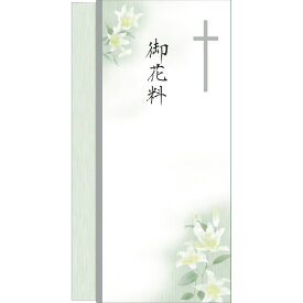 代 お 葬式 お花