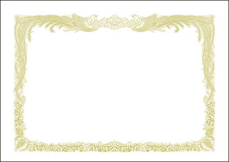 상장 용지흰색 B4판 종서용 세로 257 mm×옆 364 mm, 종이 두께-0.193 mm 10장대입10-870타카 인지 제품 사사가와
