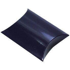 【ゆうパケット対応】ギフトボックス 小 紺 35-5007 | ラッピング 箱 ラッピング用品 包装 箱 ボックス ギフト ギフトラッピング 梱包 紙箱 無地 ピロー 形 加工 光沢 艶 つや ツヤ 簡単 組立 ブルー 青 シンプル 大人 プレゼント プレゼント包装 プレゼントボックス