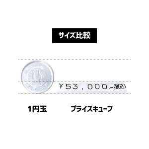 POP用品ニュープライスキューブセットM7mm白/黒字07103BLKTomoya友屋
