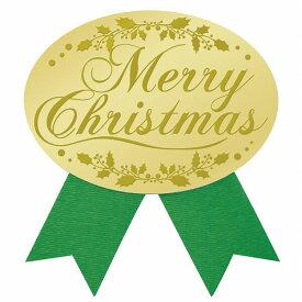 ギフトシール Merry Christmas 緑 22-4055   クリスマス ラッピング シール プレゼント 女性 男性 贈り物 ギフト包装 包装 ラッピング用品 イベント 季節 シーズン ウィンター りぼん リボン いろどり 彩 梱包 包む サプライズ サプライズプレゼント グリーン シンプル
