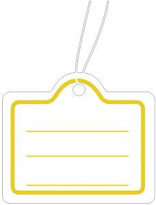 提札 カバン型 ゴールド 18-1923 | 値札 タグ 価格表示 糸 大容量 業務用 おしゃれ かわいい カワイイ 高級 定番 プライス プライスタグ プライスカード price 衣料 鞄 カバン フリマ フリーマーケ