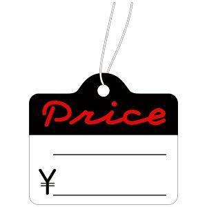 提札 カバン型 黒 Price 18-2811 | 値札 タグ 価格表示 糸 大容量 業務用 おしゃれ かわいい カワイイ 高級 定番 プライス プライスタグ プライスカード price 衣料 鞄 カバン フリマ フリーマーケッ