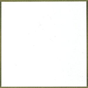 敷紙 緑枠 厚口 4号 26-2144 | お菓子 洋菓子 和菓子 紙 茶菓子 和紙 お料理 料理 枠 縁取り 敷き紙 ギフト マナー 四角 正方形 スクエア 贈答品 贈答 ササガワ(タカ印) 法事 仏 お供え お茶 茶