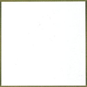 敷紙 緑枠 厚口 6号 26-2146 | 敷き紙 法事 供養 仏事 供養 家族葬 お供え お悔やみ 贈り物 贈答 お供え物 三回忌 七回忌お返し 果物 くだもの お菓子 和菓子 台紙 紙 紙製 ペーパー 枠 ふちどり