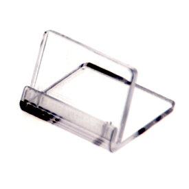 フリーサイズ カードスタンド 小 32-4610 | 差し込み 差込式 カード立て スタンド アクリル プライス クリップ クリップホルダー 値札 プライスカード カード ディスプレイ POP用品 ポップ 店舗用品 事務用品 タグ ハンドメイド カードホルダー 業務用 透明