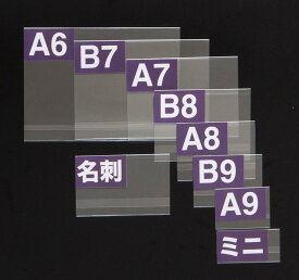 エコケース A9 5P 32-4662   ササガワ 業務用 カード 三つ折り クリアケース カードケース ケース 透明 クリア ファイル メニュー 静電気防止 静電気 事務用品 店舗用品 店舗 pop用品 ポップ PET樹脂