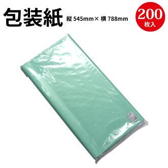 Color tissue paper (light green) [thriving Studio]