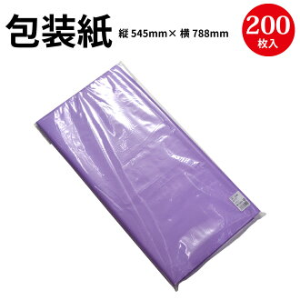 Color tissue paper (violet)