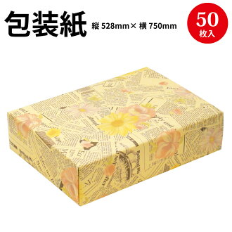 Wrapping paper (times flowers) [thriving Studio]