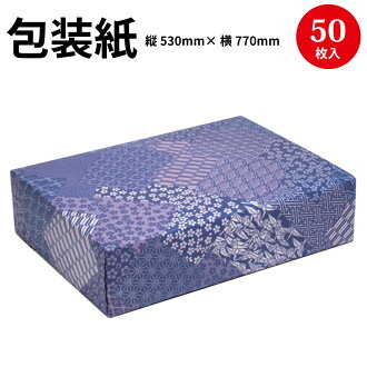 Packaging paper (chiyogami fit dark blue)
