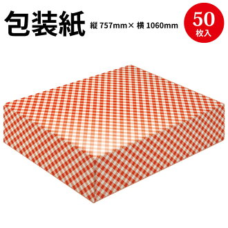 A checked pattern wrapping paper (nostalgic gingham red) [prosperity studio]