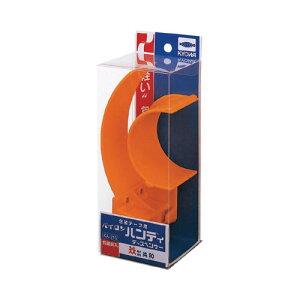 ハンディディスペンサー 42-1090 | テープカッター テープ カッター 粘着テープ 粘着 梱包テープ 透明テープ 巻 梱包資材 梱包 引っ越し 引越し 段ボール ダンボール 段ボール箱 工作 作業用品
