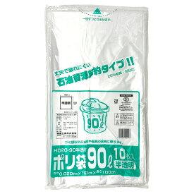 ポリ袋 90L (半透明)・HD20ー90 42-2193 | ゴミ袋 家庭用 業務用 ビニール袋 半透明 大きい 大容量 ゴミ 廃棄 分別 資源 リサイクル レジ袋 収納 消耗品 キッチン 袋 スーパー