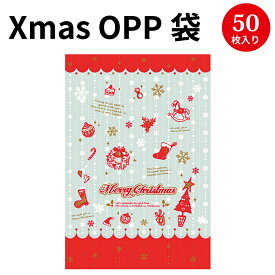 OPPバッグ アンティークノエル 中 50-1859 | クリスマス クリスマス用品 クリスマスラッピング プレゼント 簡単 簡易 包装 ラッピング 入れ物 袋 透明 ラッピング用品 透ける ギフト 贈答 贈答品 ギフト 子供 子ども おかし お菓子 パーティー OPP OPP袋