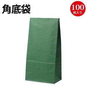 ギフトバッグ 角底袋 エメラルド 50-3508 | バッグ bag 紙バッグ 紙袋 手提げ袋 マチあり プレゼント ギフト 包装 梱包 誕生日 ギフト シンプル かわいい おしゃれ アクセサリー 小物 レジ 袋 雑