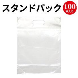 スタンドパック 小 50-3810 | ラッピング 包装 梱包 ギフト プレゼント レジ袋 ポリ袋 ビニール袋 透明 マチ付き マチあり 手提げ袋 果物 フルーツ パック 野菜