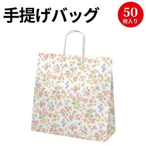 手提げバッグ ロマネスク 中 50-5605 | バッグ bag 紙バッグ 紙袋 手提げ袋 マチあり プレゼント ギフト 包装 梱包 誕生日 ギフト シンプル かわいい おしゃれ アクセサリー 小物 レジ 袋 雑貨