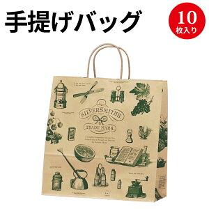 手提げバッグ 10枚 シルバースミス 中 50-6209 | バッグ bag 紙バッグ 紙袋 手提げ袋 マチあり プレゼント ギフト 包装 梱包 誕生日 シンプル かわいい おしゃれ アクセサリー 小物 レジ 袋 雑貨