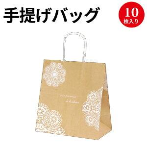 手提げバッグ 10枚 レースィ 中 50-6612 | バッグ bag 紙バッグ 紙袋 手提げ袋 マチあり プレゼント ギフト 包装 梱包 誕生日 ギフト シンプル かわいい おしゃれ アクセサリー 小物 レジ 袋 雑貨