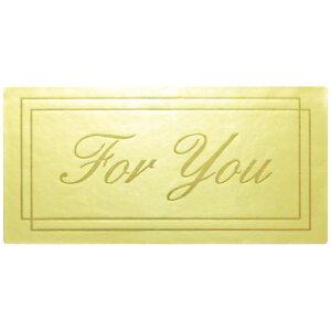 アドテープ For you 21-86 | ササガワ(タカ印) プレゼント包装 ラッピング用品 ラッピング 業務用 大容量 シール ラベル かわいい カワイイ おしゃれ ギフト ギフトラッピング デコレーション 包