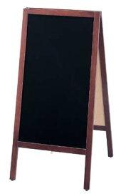 スタンド黒板 TBD70-4 42-1883 | POP 事務用品 黒板 ブラックボード お洒落 おしゃれ シンプル メニュー 看板 プライス ウェディング ボード スタンド ポスター パネル スタンド 木製 店舗 マーカー マジック ペン インク インキ カフェ レストラン