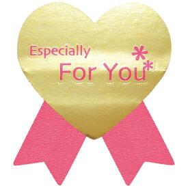 ギフトシール 桃ハート For You 22-4034 | シール タック ラッピング プレゼント 封緘 おめでとう 金 金箔 ギフト ギフトラッピング 贈り物 プレゼント包装 ギフト ギフト包装 お祝 祝 ササガワ カワイイ 大量 テープ 特別 包装 リボンハート ピンク 女の子 女性