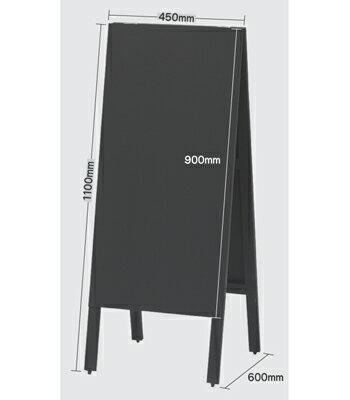 スタンド黒板 TBD94-1 42-2335   POP 事務用品 黒板 ブラックボード お洒落 おしゃれ シンプル メニュー 看板 プライス ウェディング ボード スタンド ポスター パネル スタンド 木製 店舗 チョーク カフェ レストラン