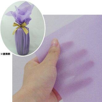 Color tissue paper (violet)