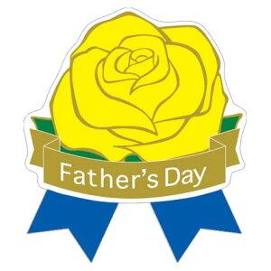 父の日アドテープ(Thanks Papa) 21-104   父の日 プレゼント ギフト ギフトシール プレゼント包装 ラッピング シール ステッカー テープ ラベル 袋 箱 リボン 包装紙 ラッピング用品 かわいい ギ