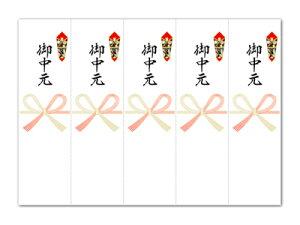OA対応 シール 札紙 御中元 24-1911 | お祝い 慶事 水引 のし のし紙 プリンタ 印刷 お中元 ギフトラッピング 包装 贈答 贈り物 インクジェット 慶弔用品 短冊 包装資材 手書き 季節 挨拶 ササガ