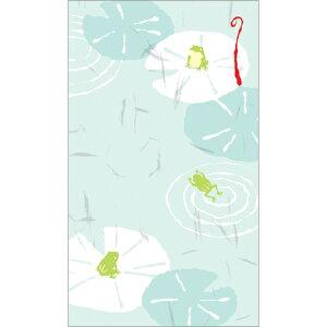 のし袋 縁起もん 五型 蛙 5-3861 | ササガワ 縁起物 縁起 のし 熨斗 祝儀袋 ご祝儀袋 お祝い お祝い袋 封筒 ぽち袋 ポチ袋 かわいい おしゃれ お洒落 お札 おこづかい袋 おこづかい 誕生日 お年