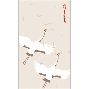 のし袋 縁起もん 五型 鶴 5-3863 | ササガワ 縁起物 縁起 のし 熨斗 祝儀袋 ご祝儀袋 お祝い お祝い袋 封筒 ぽち袋 ポチ袋 かわいい おしゃれ お洒落 お札 おこづかい袋 おこづかい 誕生日 お年
