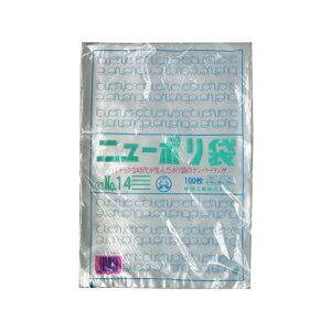 ニューポリ袋03 No.14 42-150 | ポリ袋 ビニール袋 ラッピング 包装 透明 透明袋 ギフト 消耗品 業務用 副資材 梱包 フリマ フリーマケット 販促品