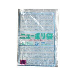 ニューポリ袋03 No.16 42-152 | ポリ袋 ビニール袋 ラッピング 包装 透明 透明袋 ギフト 消耗品 業務用 副資材 梱包 フリマ フリーマケット 販促品