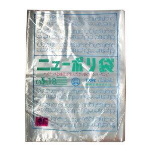 ニューポリ袋03 No.18 42-154 | ポリ袋 ビニール袋 ラッピング 包装 透明 透明袋 ギフト 消耗品 業務用 副資材 梱包 フリマ フリーマケット 販促品