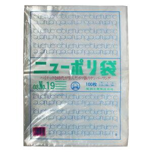 ニューポリ袋03 No.19 42-155 | ポリ袋 ビニール袋 ラッピング 包装 透明 透明袋 ギフト 消耗品 業務用 副資材 梱包 フリマ フリーマケット 販促品