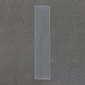 OPP袋 S-5-25 42-2454 | ビニール袋 袋 オーピーパック ラッピング 包装 ポリ袋 透明 透明袋 封筒 ギフト 消耗品 業務用 フィルム 小物 アクセサリー 副資材 プレゼント 梱包 フリマ フリーマケット
