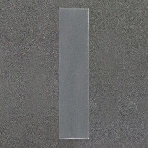 OPP袋 S-6-25 42-2457 | ビニール袋 袋 オーピーパック ラッピング 包装 ポリ袋 透明 透明袋 封筒 ギフト 消耗品 業務用 フィルム 小物 アクセサリー 副資材 プレゼント 梱包 フリマ フリーマケット