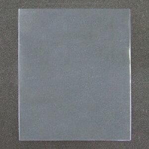 OPP袋 S-17-20 42-2489 | ビニール袋 袋 オーピーパック ラッピング 包装 ポリ袋 透明 透明袋 封筒 ギフト 消耗品 業務用 フィルム 小物 アクセサリー 副資材 プレゼント 梱包 フリマ フリーマケッ