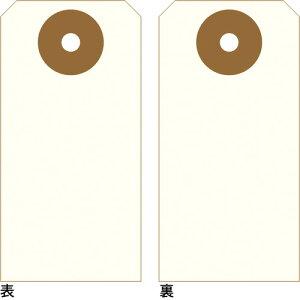 【ゆうパケット対応】タグセット ミルキーホワイト 19-2510 | タグ 値札 提札 プライス プライスカード プライスタグ ラッピング ラッピング用品 ギフト 贈答 贈答品 プチギフト 荷札 オリジナ