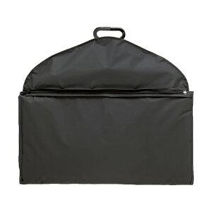 ロングキャリーバッグ オープンタイプ 32-8759   移動 袋 服 スーツ ジャケット 上着 カバー 収納カバー ケース 収納ケース 入れ物 整理 不織布 収納袋 衣類 衣服 バッグ かばん カバン 洋服掛け