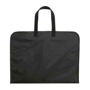 ハイグレードキャリーバッグ 32-8760   移動 袋 服 スーツ ジャケット 上着 カバー 収納カバー ケース 収納ケース 入れ物 整理 不織布 収納袋 衣類 衣服 バッグ かばん カバン 洋服掛け 洋服かけ
