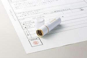 シャチハタ丸型印ネーム印ブラック11(印面サイズ:直径11mm)Aタイプ(532P15May16)